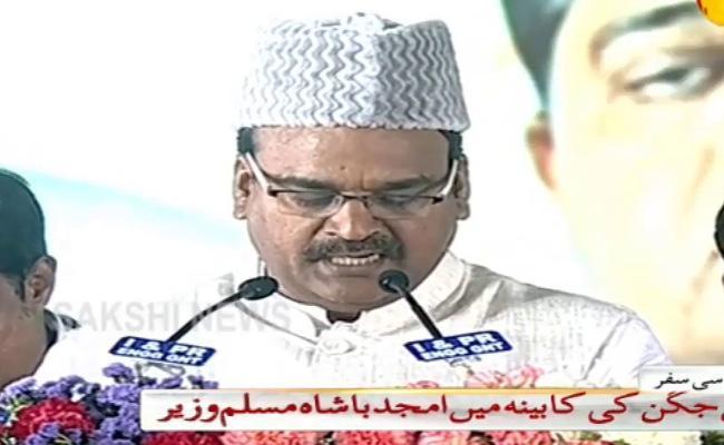 AP Cabinet Amjad Basha Selected To Deputy Chief Minister - Sakshi