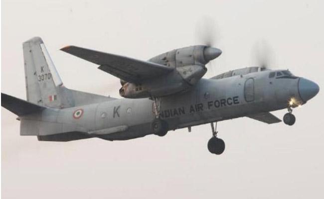 IAF Announces Reward For Information On Missing AN 32 - Sakshi