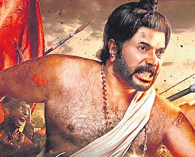 mammootty mamangam first look release - Sakshi