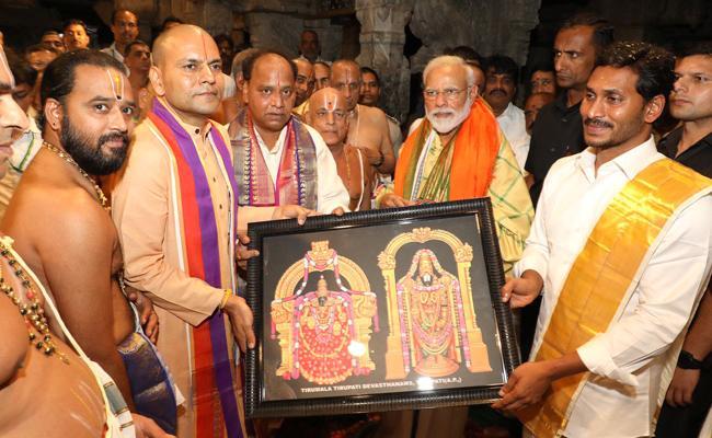 PM Narendra Modi Visits Tirumala Temple Today - Sakshi