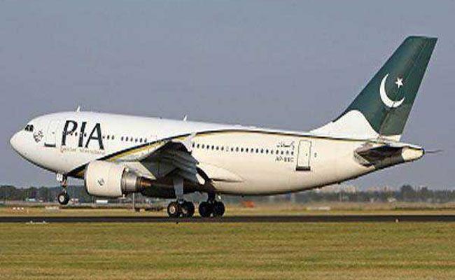 Woman On Pakistan Airlines Flight Opens Emergency Exit Door Thinking It Toilet - Sakshi