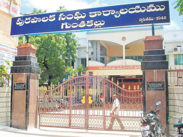 Rule of special authorities in 99 municipalities - Sakshi