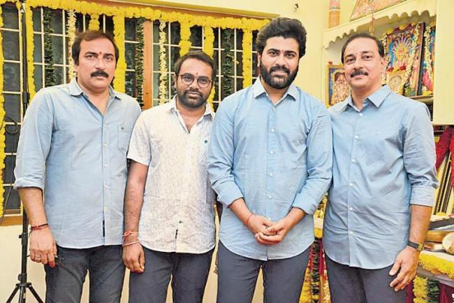 Sharwanand Sreekaram Movie Launch - Sakshi