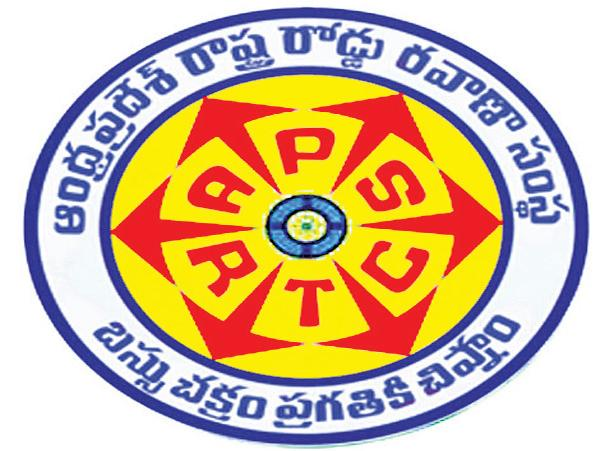 APSRTC Management proposals to the government - Sakshi