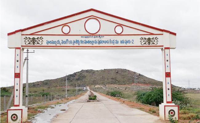 Veligonda Project Rehabilitation Center In Prakasam - Sakshi
