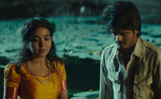 Anand Deverakonda Dorasani Movie Trailer out - Sakshi