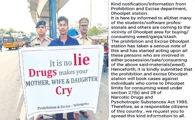 Drugs Awareness in Hyderabad - Sakshi