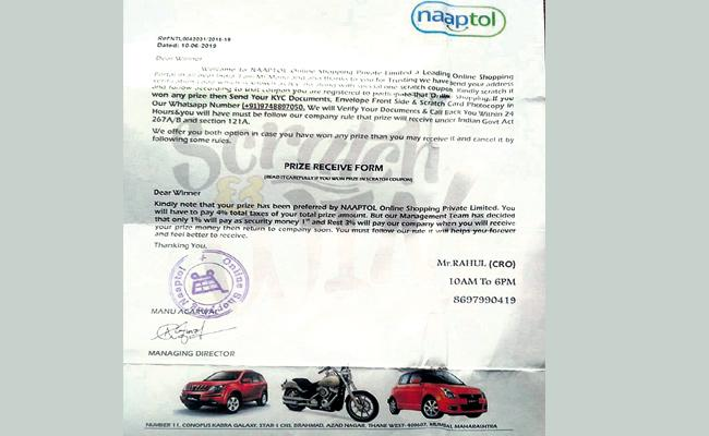 Cyber Criminals Naaptol Letter to Hyderabad Person - Sakshi