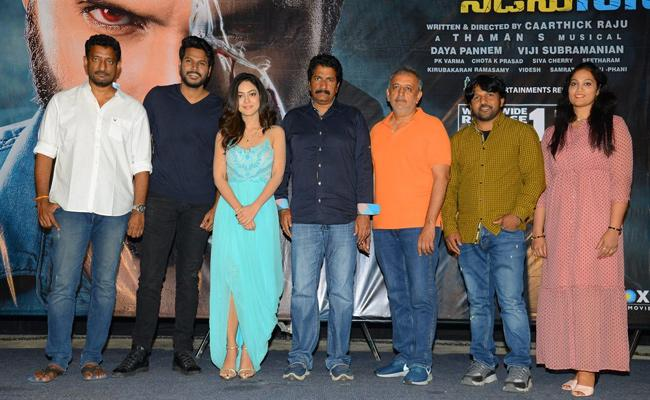 ninu veedanu needanu nene movie trailer launch - Sakshi