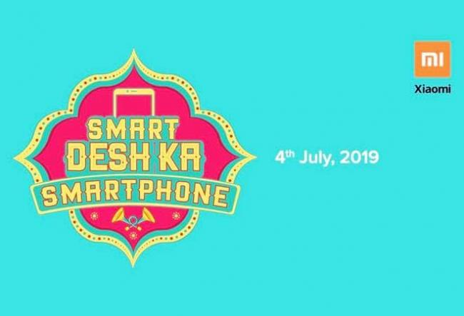 Xiaomi Redmi 7A budget smartphone to launch in India on July 4 - Sakshi