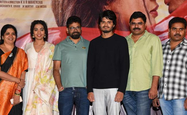 Sukumar At Dorasani Trailer Launch - Sakshi