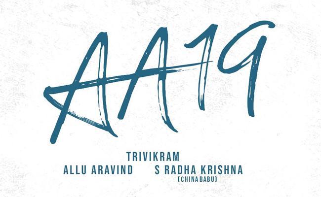 Allu Arjun Trivikram Movie Will Release for Sankranthi 2020 - Sakshi