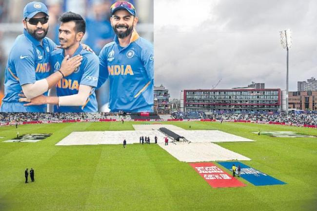 India vs New Zealand World Cup 2019 1st Semi-final - Sakshi