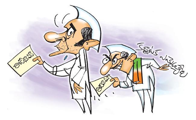 Sugatha Srinivasa Raju Article On Karnataka Congress - Sakshi