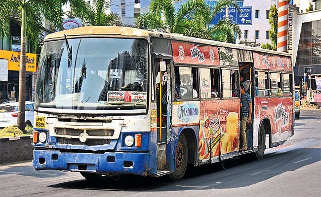 TS RTC Ticket Prices Hikes Soon - Sakshi