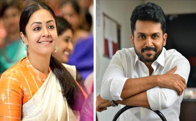 Karthi And Jyothika Film May Be Released In October - Sakshi