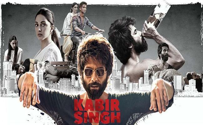 Kabir Singh Surpasses Uri to Become 10th Highest Grossing Hindi Film - Sakshi