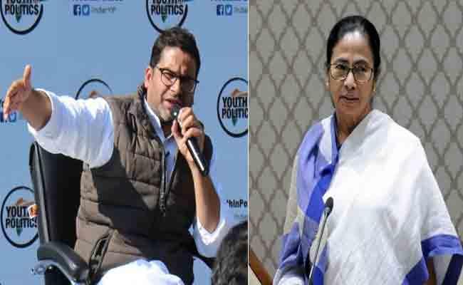 Prashant Kishor Team Take Initiative To Lakh Youth To Join Politics In West Bengal - Sakshi