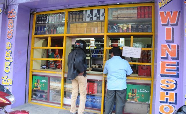 Announcement Of Reduce Liquor Stores By CM YS Jagan - Sakshi