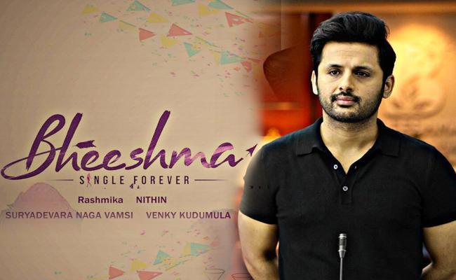 Nithin Look In Bheeshma - Sakshi