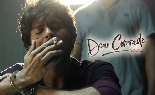 Vijay Deverakonda Dear Comrade Theatrical Trailer - Sakshi
