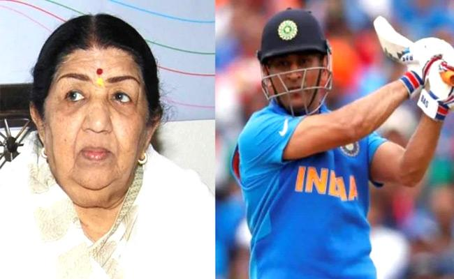 Lata Mangeshkar Urges MS Dhoni Do Nott Think About Retirement - Sakshi