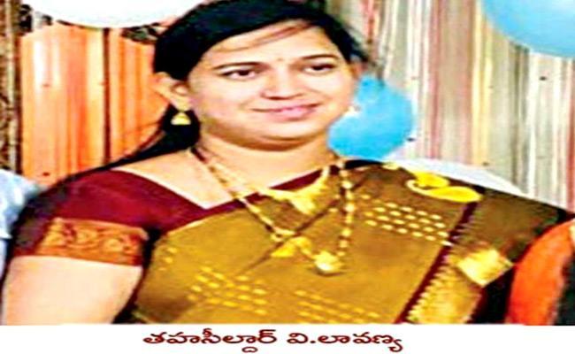 MRO Lavanya Arrested - Sakshi