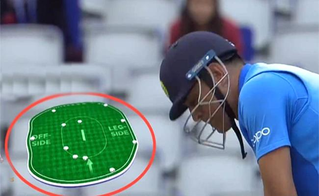 Fans Says Dhoni Run Out No Ball Delivery In Semis Match - Sakshi