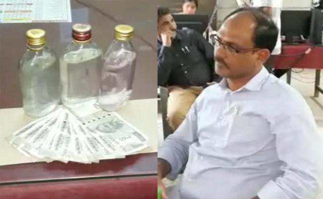 Assistant Pension Payment Officer Bribe Demand In Malkajgiri - Sakshi