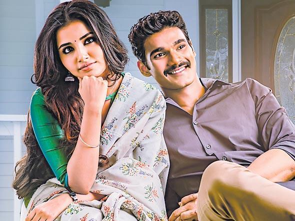 Rakshasudu Release Date fixed - Sakshi