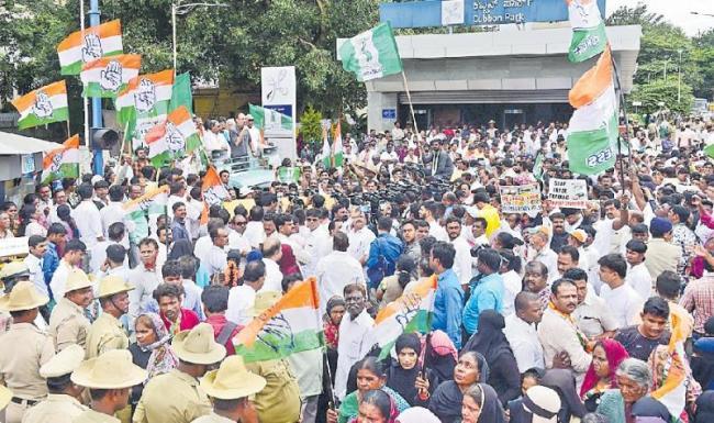 What is the climax to Karnataka political crisis - Sakshi