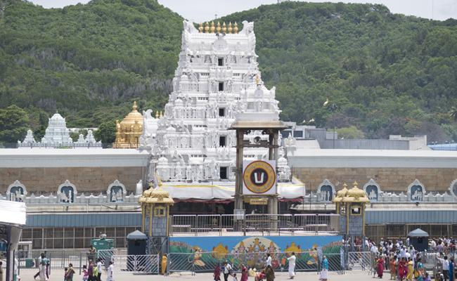 Lunar Eclipse Tirumala Temple Will Be Closed 16th July - Sakshi