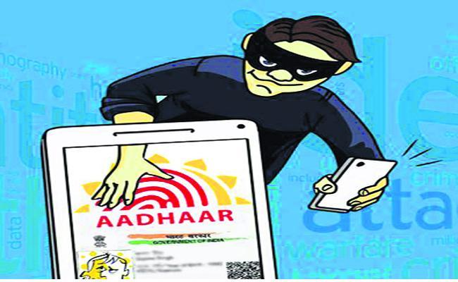 Police Invesigation On Adhar Fraud In Warangal - Sakshi
