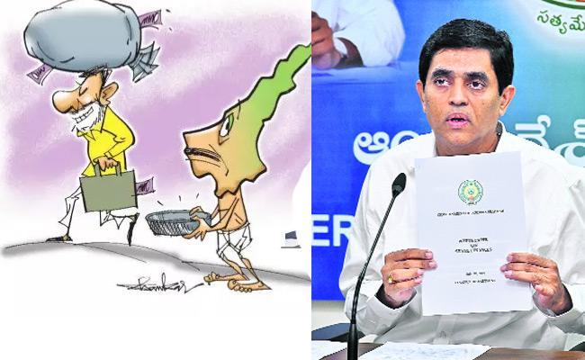 Andhra Pradesh govt Releases White Paper On State Finances - Sakshi