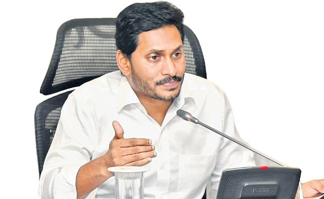 YS Jagan Mohan Reddy Meeting With Collectors And SPs - Sakshi