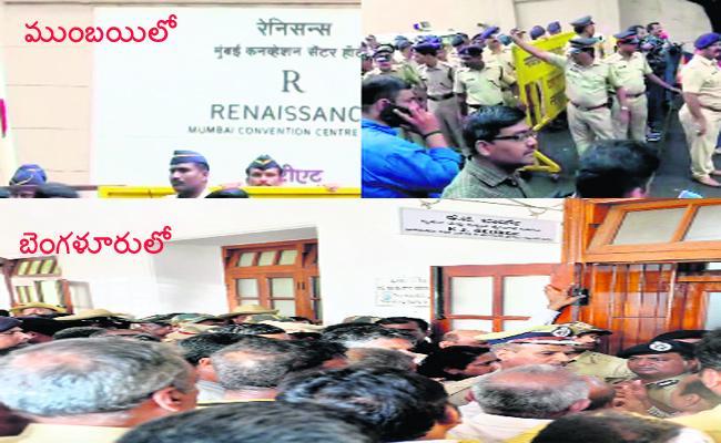 Political High Drama in Karnataka - Sakshi