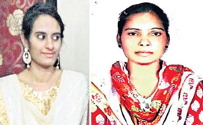Student Missing Case File in Hyderabad - Sakshi
