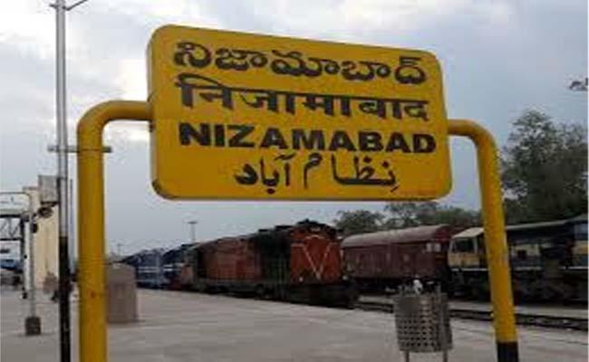Railway Authorities Approve the Electrification of Nizamabad Railway Line - Sakshi