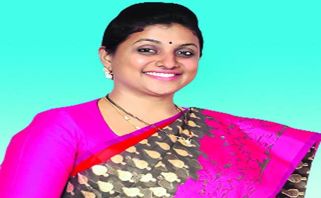 Roja Oppinted As APIIC Chairman  - Sakshi