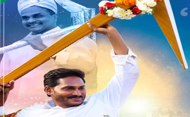 AP CM YS Jagan Mohan Reddy Announces In The Assembly That A Bonus Of Rs 4 per Liter Of Milk Will Be Given To The Dairy Farmers - Sakshi
