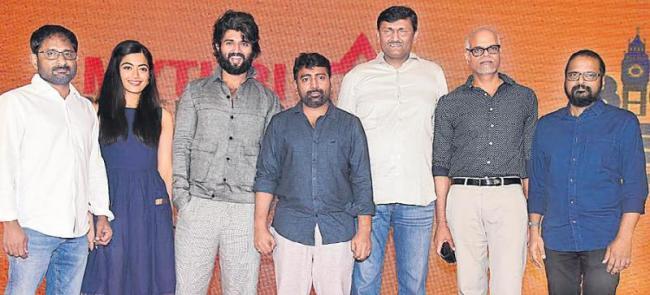 dear comrade trailer launch - Sakshi