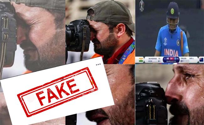 Fact Check - Photographer Crying Pic while Dhoni Out is a Fake News - Sakshi