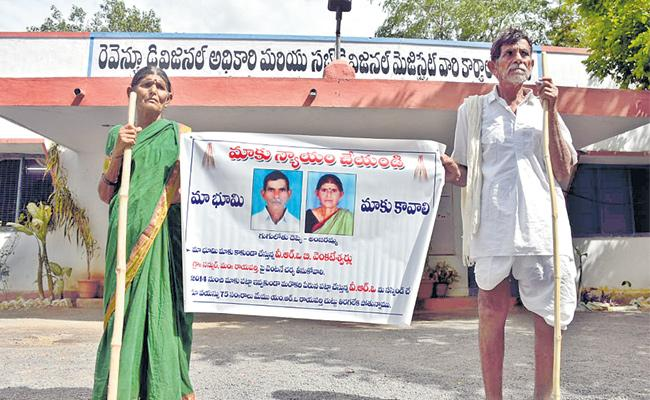 Elderly Couple Protest For Pass Book In Warangal - Sakshi