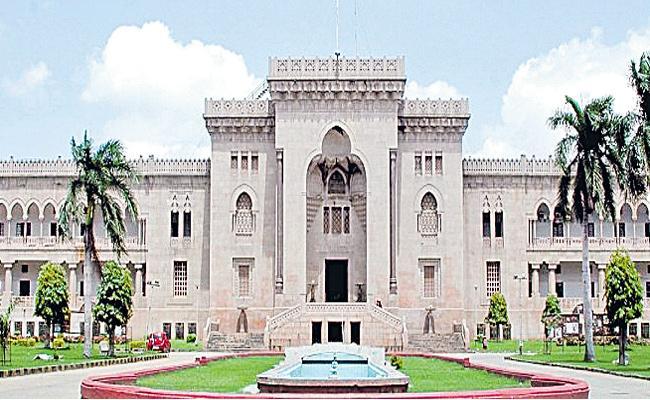 Pulikonda Subba Chairi Article On University Authorities - Sakshi