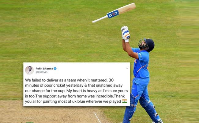 Rohit Sharma Says 30 Minutes of Poor Cricket Away Our Chance for the Cup - Sakshi