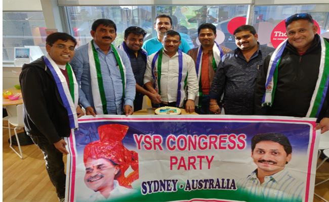 Dr YS Rajasekhara Reddy Birthday Celebrations In Australia - Sakshi