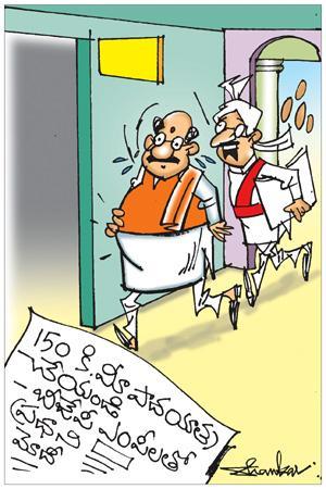 Sakshi Cartoon 12-07-2019