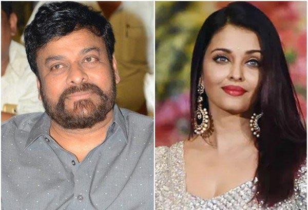 Chiranjeevi To Romance with Aishwarya Rai - Sakshi