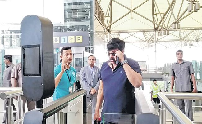 Face Recognition System In Shamshabad Airport - Sakshi
