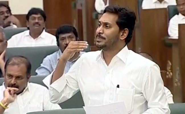 CM YS Jagan Angry On TDP MlAs In AP Assembly - Sakshi